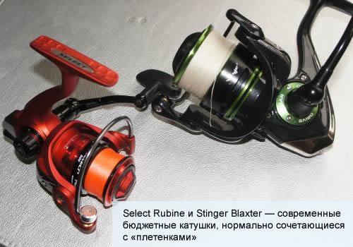 7-2-select-rubine-i-stinger-blaxter.jpg