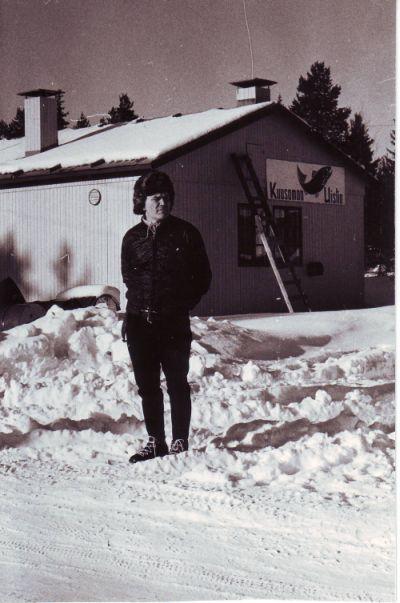 Фабрика в начале 1970 года