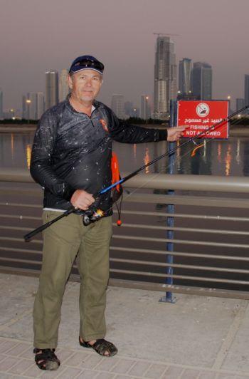 Дубай. Вроде ловить запрещено. Но ведь ловят…