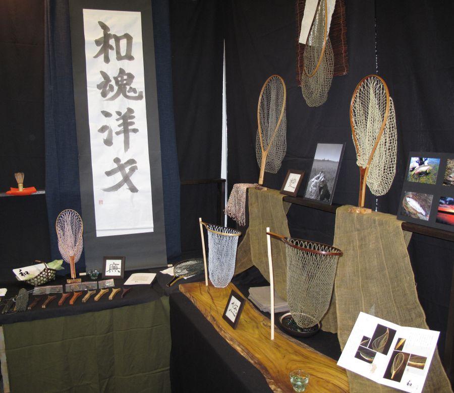 В Японии нахлыстовые сачки – это искусство
