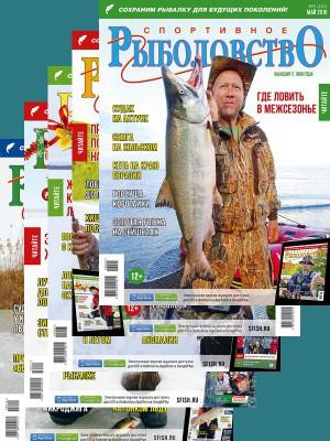 Статьи из журналов